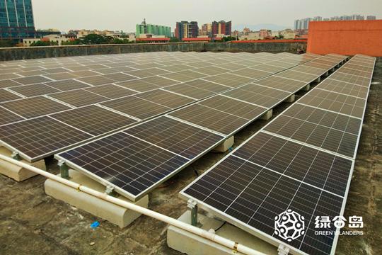 广州福星摩配城80KW屋顶光伏发电项目
